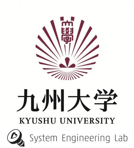 Longlist System Engineering Lab Kyushu University Company Logo